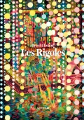 Les Rigoles, EvanBrecht