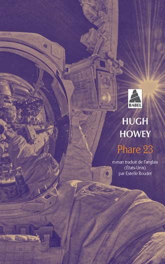 Phare 23, Hugh HOWEY